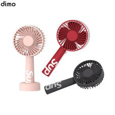 DIMO Portable Handheld Fan F1 พัดลมตั้งโต๊ะ พัดลมมือถือ ขนาดพกพา