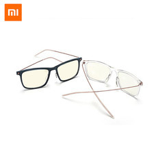 Xiaomi Cumputer Glasses Pro แว่นตากรองแสงสีฟ้า รุ่นโปร