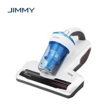 JIMMY WB41 Strong Suction Anti dust mite UV Vacuum Cleaner เครื่องดูดไรฝุ่นฆ่าเชื้อโรคด้วยแสงยูวีปรับระดับแรงลมได้ถึง3ระดับรุ่นUpgrade of JV11 รับประกันสินค้า 1 ปี