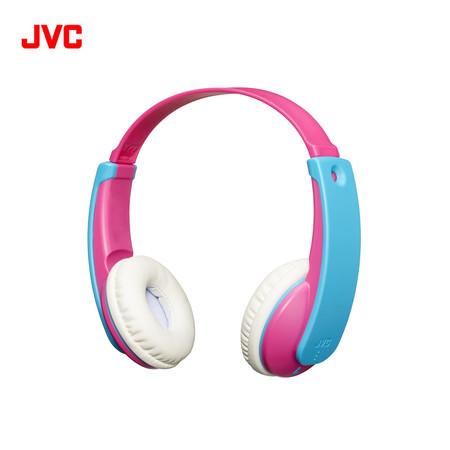 JVC HA-KD9BT Child Safe On-ear Bluetooth Headphones รับประกันศูนย์ไทย 1 ปี By Mac Modern