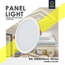 ไฟเพดาน Panel Light 6 วัตต์ แสงวอร์มไวท์ รุ่น KPL (SQUARE) เหลี่ยม