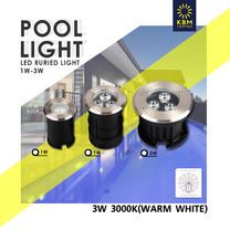 ไฟสระว่ายน้ำ led Pool light 3วัตต์ แสงวอร์มไวท์ รุ่น Buried by KBM LIGHTING
