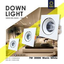 โคมไฟดาวน์ไลท์ โคมไฟแบบส่องลง โคมไฟฝังฝ้า downlight  luminair รุ่น KDLM-ADJ02 (1module) by KBM LIGHTING