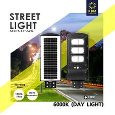 โคมไฟถนน led Solar Street Light รุ่น KST-S2G9W by KBM LIGHTING