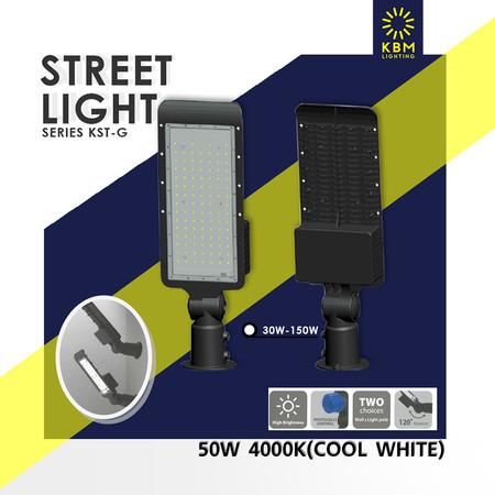 โคมไฟถนน Street Light 50 วัตต์ แสงคูลไวท์ รุ่น KSTG