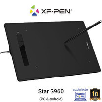 เมาส์ปากกา XP-Pen Star G960