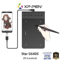 เมาส์ปากกา XP-Pen Star G640S รองรับระบบปฏิบัติการ (Windows/ Mac OS/ Android)