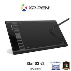 เมาส์ปากกา XP-Pen Star 03 V2 รองรับระบบปฏิบัติการ (Windows/ Mac OS)