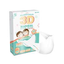 Minicare หน้ากากอนามัย 3D (ไซส์เด็ก) แบบกล่อง 10 ชิ้น