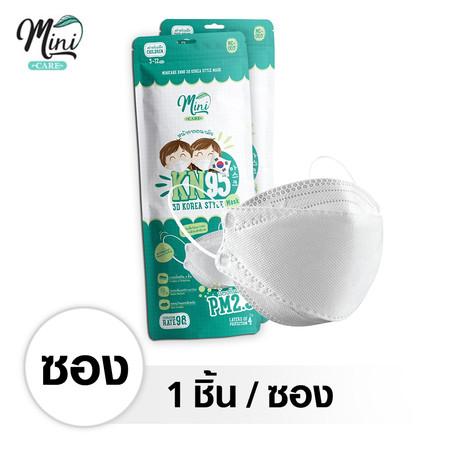 Minicare หน้ากากอนามัย สไตล์เกาหลี mask (เด็ก) แผ่นกรอง 4 ชั้น แบบซอง