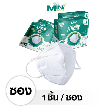 Mini Care หน้ากากอนามัย KN95 (ผู้ใหญ่) สไตล์คลาสสิค MaskKN95 รุ่น GO-005 แบบซอง บรรจุ 1 ชิ้น