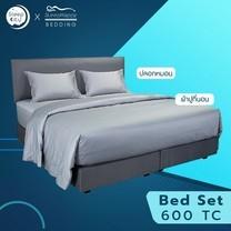 SleepHappy เซ็ทผ้าปูที่นอน 600 เส้นด้าย (สูง10นิ้ว) ผ้าปูที่นอนโรงแรมหรู ( ผ้าปู + ปลอกหมอน ) 5 ฟุต สีเทา