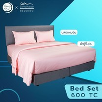 SleepHappy เซ็ทผ้าปูที่นอน 600 เส้นด้าย (สูง10นิ้ว) ผ้าปูที่นอนโรงแรมหรู ( ผ้าปู + ปลอกหมอน ) 3.5 ฟุต สีชมพู
