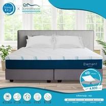 SleepHappy รุ่น Element ( แน่น ) ที่นอนยางพาราในกล่อง ที่นอนเพื่อสุขภาพ หนา 9นิ้ว 5ฟุต ส่งฟรี