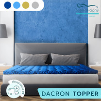 SleepHappy Fluffy Topper  ที่รองที่นอน ท็อปเปอร์ Dacron Hybrid  เพื่อสุขภาพ สีน้ำเงิน (หนา 3 นิ้ว) 3.5ฟุต ส่งฟรี