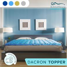 SleepHappy Fluffy Topper  ที่รองที่นอน ท็อปเปอร์ Dacron Hybrid  เพื่อสุขภาพ สีฟ้า (หนา 3 นิ้ว) 3.5ฟุต ส่งฟรี