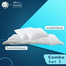 SleepHappy COMBO SET 3  ท้อปเปอร์ ( ไมโครไฟเบอร์ 1650 gsm ) + หมอนขนเป็ดเทียม (1200 gsm) 5 ฟุต ส่งฟรี