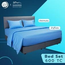 SleepHappy เซ็ทผ้าปูที่นอน 600 เส้นด้าย (สูง10นิ้ว) ผ้าปูที่นอนโรงแรมหรู ( ผ้าปู + ปลอกหมอน ) 6 ฟุต สีฟ้า
