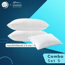 SleepHappy COMBO SET 5 หมอนไมโครไฟเบอร์ 2 แถม 1 ( ขนาดเดียวกัน) 1200gsm ส่งฟรีทั่วไทย