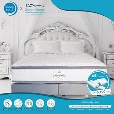 SleepHappy ที่นอนรุ่น Majestic  (2ด้าน 2อารมณ์) ที่นอนพ็อกเก็ตสปริงในกล่อง ที่นอนเพื่อสุขภาพ หนา 14นิ้ว 5ฟุต ส่งฟรีทั่วไทย