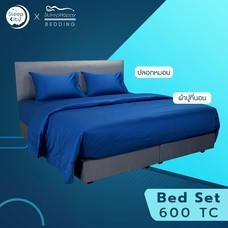 SleepHappy เซ็ทผ้าปูที่นอน 600 เส้นด้าย (สูง10นิ้ว) ผ้าปูที่นอนโรงแรมหรู ( ผ้าปู + ปลอกหมอน ) 6 ฟุต สีน้ำเงิน