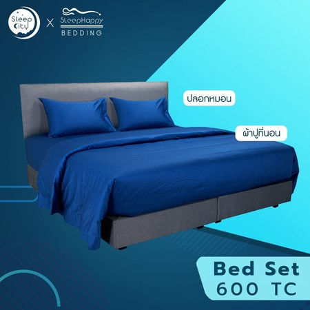 SleepHappy เซ็ทผ้าปูที่นอน 600 เส้นด้าย (สูง10นิ้ว) ผ้าปูที่นอนโรงแรมหรู ( ผ้าปู + ปลอกหมอน ) 5 ฟุต สีน้ำเงิน