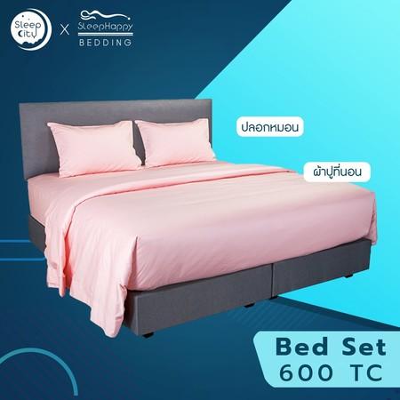 SleepHappy เซ็ทผ้าปูที่นอน 600 เส้นด้าย (สูง10นิ้ว) ผ้าปูที่นอนโรงแรมหรู ( ผ้าปู + ปลอกหมอน ) 6 ฟุต สีชมพู
