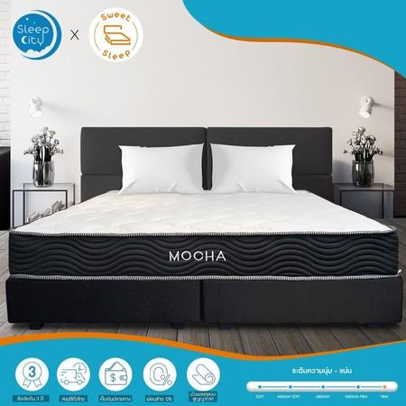 SweetSleep รุ่น MOCHA (แน่น) ที่นอนพ็อคเก็ตสปริง ที่นอนเพื่อสุขภาพ หนา 7นิ้ว 5ฟุต ส่งฟรี