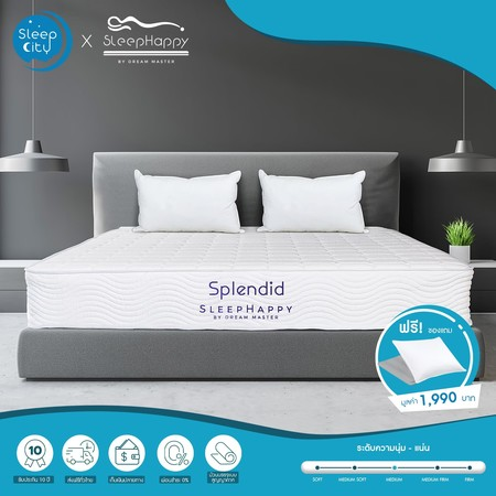 SleepHappy รุ่นSplendid(นุ่มแน่น) ที่นอนโรงแรมพ็อกเก็ตสปริงในกล่อง ที่นอนเพื่อสุขภาพ หนา10นิ้ว 3ฟุต ส่งฟรีทั่วไทย