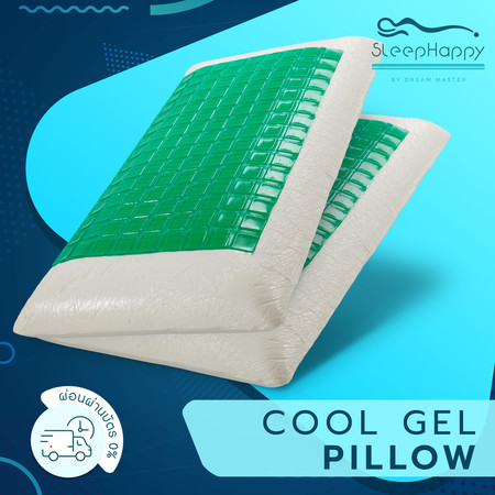 SleepHappy หมอนคูลเจลเมมโมรีโฟม เซ็ทคู่ สีเขียว Aloe vera Cool Gel-Memory Foam green color Square