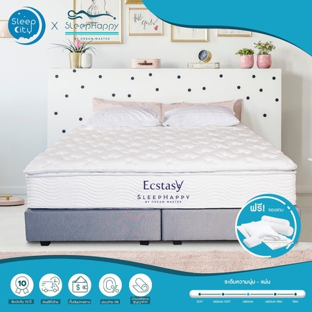 SleepHappy ที่นอนรุ่น The Ecstasy (นุ่มแน่น) ที่นอนพ็อกเก็ตสปริงในกล่อง ที่นอนเพื่อสุขภาพ หนา12นิ้ว 6ฟุต ส่งฟรีทั่วไทย