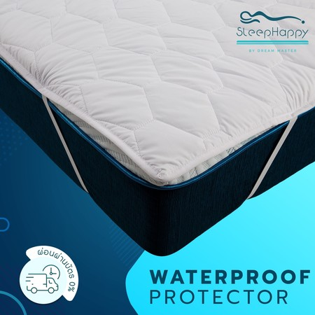 SleepHappy ผ้ารองกันเปื้อน ผ้ารองที่นอน กันน้ำ100% (WATERPROOF) ขนาด 3.5ฟุต