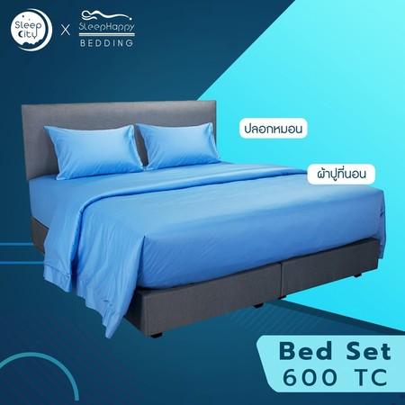 SleepHappy เซ็ทผ้าปูที่นอน 600 เส้นด้าย (สูง10นิ้ว) ผ้าปูที่นอนโรงแรมหรู ( ผ้าปู + ปลอกหมอน ) 5 ฟุต สีฟ้า