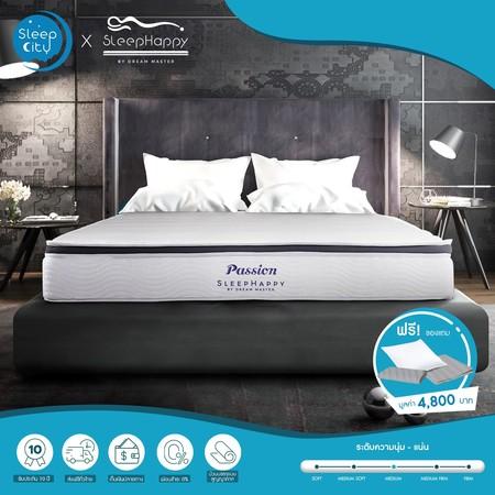 SleepHappy รุ่น Passion (นุ่มแน่น) ที่นอนพ็อกเก็ตสปริงในกล่อง ที่นอนเพื่อสุขภาพ หนา10นิ้ว 3.5ฟุต ส่งฟรีทั่วไทย