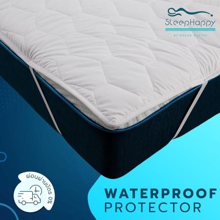 SleepHappy ผ้ารองกันเปื้อน ผ้ารองที่นอน กันน้ำ100% (WATERPROOF) ขนาด 5ฟุต