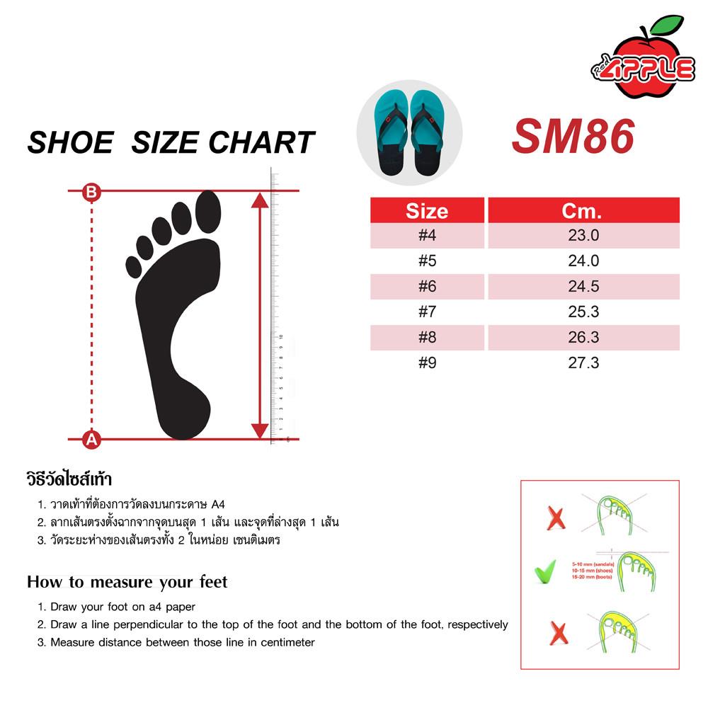 sm86-sizechart.jpg