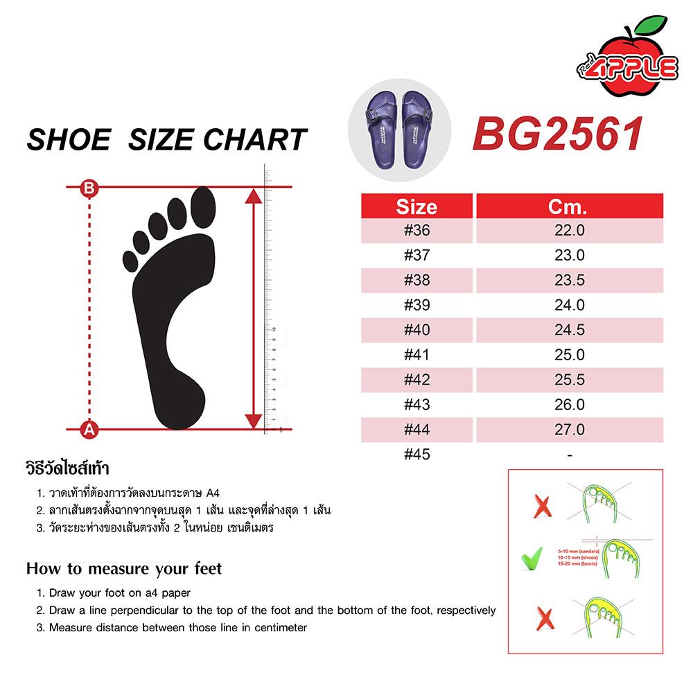 bg2561-sizechart.jpg