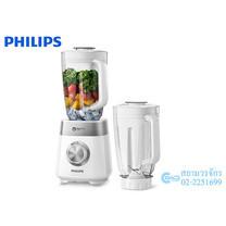 Philips เครื่องปั่นน้ำผลไม้ HR2226/00
