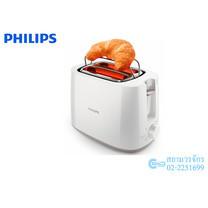 Philips เตาปิ้งขนมปัง HD2581/00