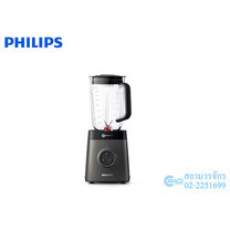 Philips เครื่องปั่นน้ำผลไม้ HR3663/90
