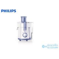 Philips เครื่องคั้นสกัดน้ำผลไม้ HR1811/70
