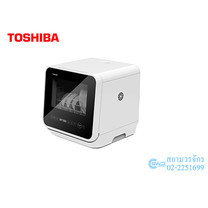 Toshiba เครื่องล้างจาน DWS-22ATH(K) ไมมีบริการติดตั้ง