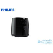 Philips หม้อทอดไร้น้ำมันHD9200/91