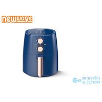 Newwave หม้อทอดไร้น้ำมัน AF-351 Blue