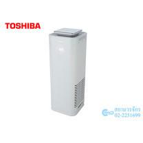 Toshiba เครื่องฟอกอากาศ CAF-H50(W)