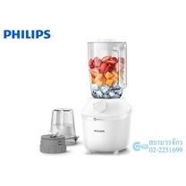 Philips เครื่องปั่นน้ำผลไม้ HR02041/10