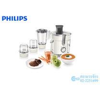 Philips เครื่องปั่นน้ำผลไม้และ คั้นสกัดน้ำผลไม้ HR1847/00