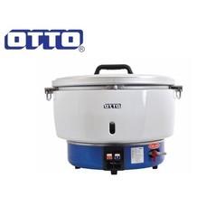 หม้อหุงข้าวใช้เเก๊ส OTTO ขนาด 10 ลิตร รุ่น RG-186