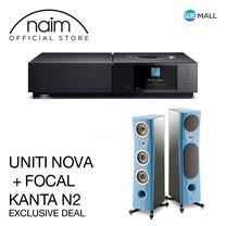 Naim Uniti Nova + Focal Kanta N2 สี Blue - ข้อเสนอสุดพิเศษ