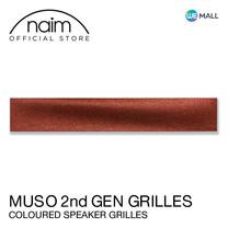Naim Muso 2nd Generation Grille Terracotta - ฝาหน้าลำโพงสีสวยหรูสำหรับ Mu-So รุ่นที่ 2 สี Terracotta